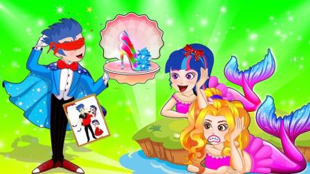 国王阿坤邀请紫悦到自己的宫殿里玩,可是仆人却看不起紫悦 小马国女孩游戏