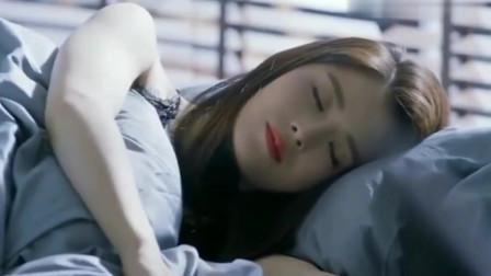归还世界给你:岑未一觉醒来见毕东说起昨晚的事,气得拿枕头丢她