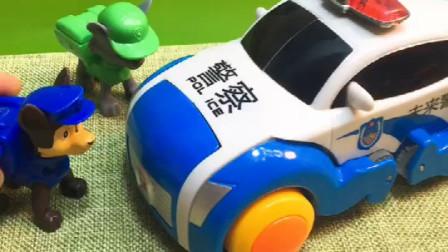 汪汪队发现了一个小警车,他还会变身,你想看看吗?