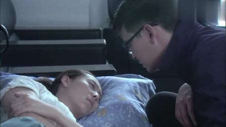 温柔的谎言:李青在公司睡觉,程鹏着急了,要跟她一起回家!