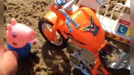 乔治太坏了,趁着客人去上厕所,把人家的摩托车都骑走了!