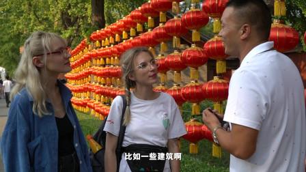 """""""网约导游""""带外国美女游北京,游客用中文赞美:厉害了我的国!"""