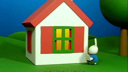 米菲:米菲也想给梅儿回寄明信片,于是她来到了院子里画房子!