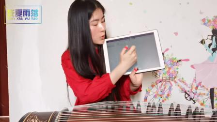 古筝教学:连托连抹符号的了解,乐谱中的小知识!