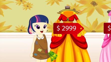 小紫悦想给妈妈买一件漂亮的裙子,可是钱不够,阿坤却想到了一个好主意 小马国女孩游戏