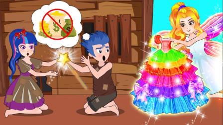 紫悦肚子饿了想向嘉儿讨点吃的,可是嘉儿却当着她的面吃起了苹果并走开了 小马国女孩游戏
