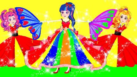 紫悦想参加王子的征婚比赛,可是她没有漂亮裙子,是谁帮助了紫悦? 小马国女孩游戏
