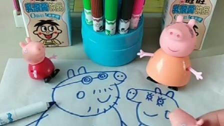 佩奇画了全家人的画像,猪妈妈奖励了他两瓶旺仔牛奶,乔治听见了也想喝