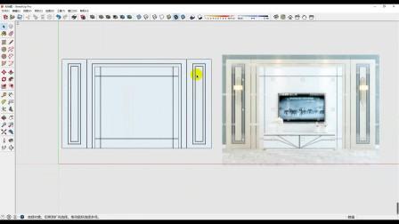 SU如何制作背景墙,花10分钟时间,让你解决背景墙制作所有问题!