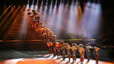 第七届巴人文化艺术节第十七届中国·四川光雾山红叶节开幕式