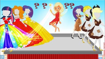 老师说要开音乐会,紫悦和同学们都表演什么才艺呢?小马国女孩游戏