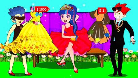 紫悦和同学们去买衣服,但是衣服太贵,紫悦突然想到了什么好主意?小马国女孩游戏