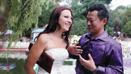 中国45岁老汉娶20岁荷兰媳妇,生活过得如何?听听洋媳妇怎么说