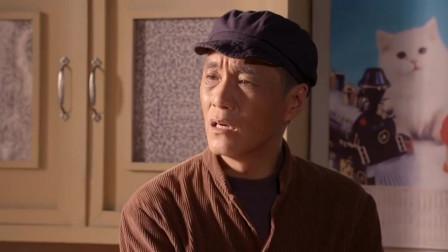 老农民:儿子要娶洋人,父亲在家中生闷气,谁知朋友告诉他儿媳有了身孕!