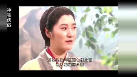 李莫愁要杀人,杨过趁乱一把抱住她,第一次被人抱的李莫愁脸红了
