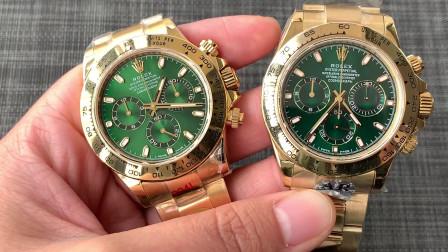 N厂4130机芯绿金迪对比AR厂绿金迪你中意哪款?大v腕表工作室