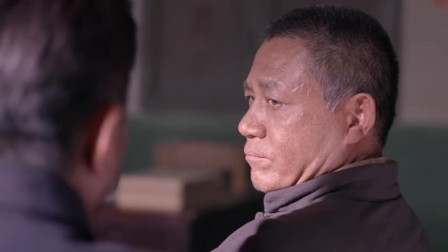 老农民:男子犯错后怎么也不肯低头,领导亲自求他总算是张口了!