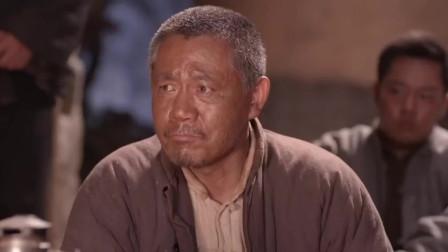 老农民:男子将村民们的生死状交给领导,领导看后竟还这么说!