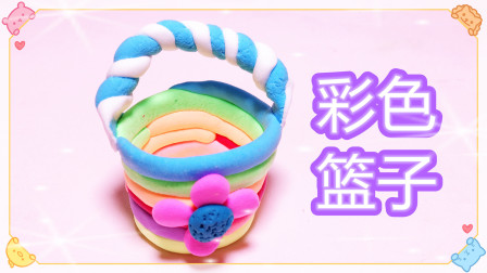 亲子时间,陪孩子一起用粘土做彩色的篮子手工课,增进感情