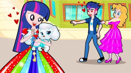 太尴尬了!紫悦给小狗一个大大的拥抱,阿坤却以为紫悦想拥抱他 小马国女孩游戏