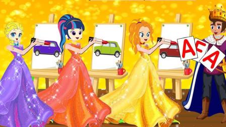 王子要嘉奖紫悦和嘉儿,为什么艾达琪没有份?小马国女孩游戏