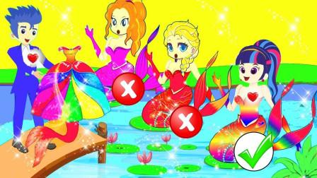 为什么紫悦夸奖碧琪和艾达琪,可她们还要欺负紫悦?小马国女孩游戏