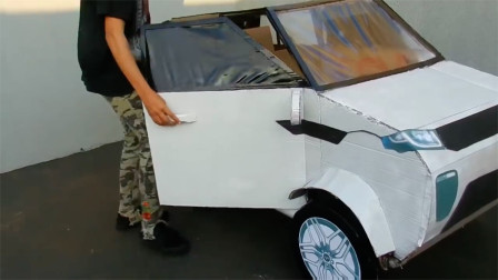 DIY-用纸板制作了一辆汽车,太酷了吧!