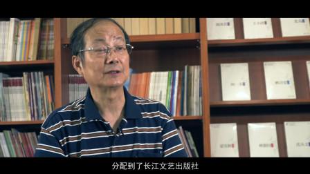 我的中国故事周百义篇