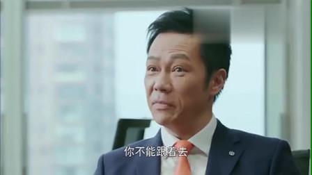 北上广:赵小亮为救老婆求于总, 怎料双腿下跪, 真让人心酸