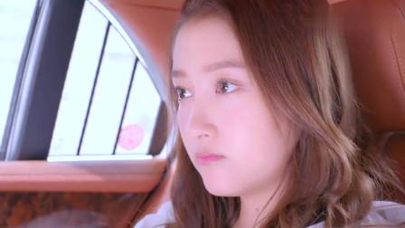 千金小姐喜欢穷小子,坐在自家豪车上害羞,小模样太可爱了