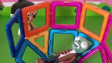 僵尸拿了小朋友的零食,葫芦玩把他封印在了磁力片里,葫芦娃真棒