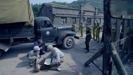 八路军奉命派送密令,结果在路上重伤身亡,密令该怎么办