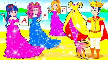 艾达琪偷走了紫悦的礼服,紫悦还能和王子约会吗?小马国女孩游戏