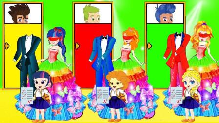 三位女孩蒙着眼挑选礼物,谁选到了最漂亮的礼物呢?小马国女孩游戏