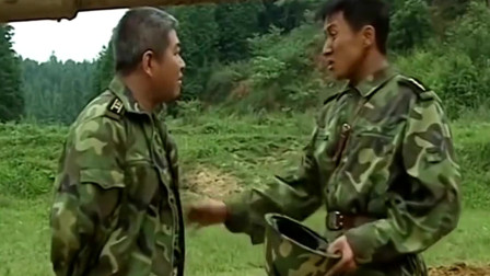 士兵突击:连长喝团长的水,还敢挑三拣四的:花茶啊,以后喝绿茶吧!