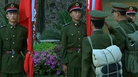 士兵突击:高城自作多情!以为白铁军要拥抱!张开双手他转投指导员怀抱!