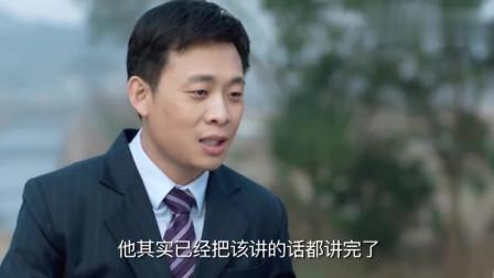 儿子问陈江河和养父的关系,怎料江河说出这样的话,儿子听懵了