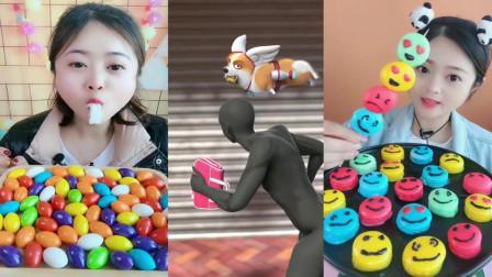 可爱姐姐直播吃彩色泡泡糖、马卡龙果冻,各种颜色任选