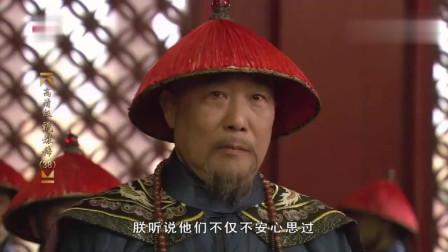 甄嬛传:颂芝仗着宠爱,想套出皇上的话,皇上可是个老狐狸!