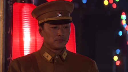 兵变1938:肖翻译突然给林达飞安排酒菜,这样的表情真是太意外