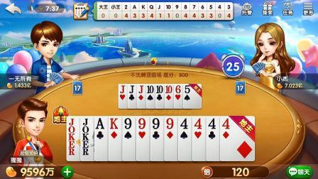 出飞机后剩下12张牌有10张是炸弹,这牌没明牌是不是有点浪费?