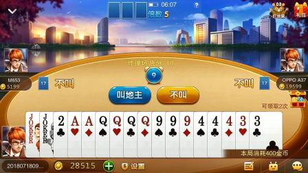 17张牌有王炸QQQQ只有1张2是单牌,底牌来1张3立马变成天牌