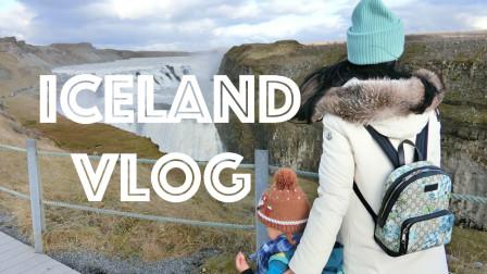 Vlog-冰岛旅行