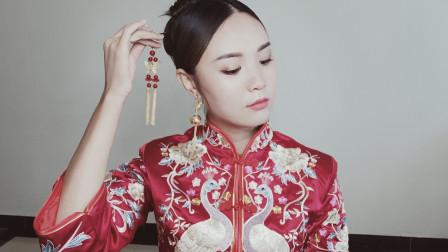 秀禾妆【本西】大嫁风尚之秀禾红装 中国古风新娘造型美妆教程