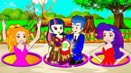紫悦和自己的房子被风吹走了,紫悦被带到了哪里呢?小马国女孩游戏