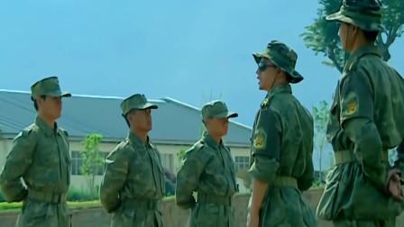 士兵突击:当着面被骂!好脾气也受不了!别拦吴哲去打他!