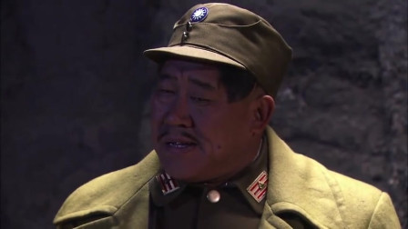 参谋长瞒着团座,想带人投靠刘师长,密谋抓八路做见面礼
