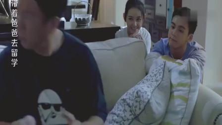 大叔在屋里装摄像头,躺在沙发上监视孩子学习,一回头笑不出来了