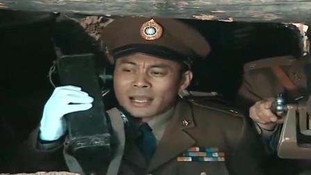 亮剑:楚云飞楚兄你这用的是手机吗,什么时候给我老李也弄一部