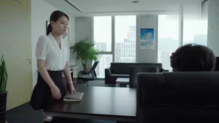 他来了请闭眼:薄靳言将简瑶叫到办公室。